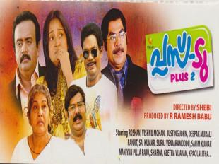 Plus-two DVD